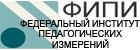 Федеральный институт педагогических измерений